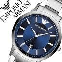 エンポリオアルマーニ 時計 EMPORIOARMANI 腕時計 エンポ...