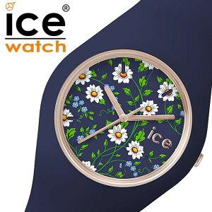 アイスウォッチ腕時計ICEWATCH時計ICEWATCH腕時計アイスウォッチ時計アイスフラワー[ICEFLOWER]アイスフラワー[ICEFLOWER]デージ/メンズ/レディース/ブルーICEFLDAIUS[ICEコレクション/アイスコレクション/防水/シリコン/ネイビー/花柄/新作][送料無料]