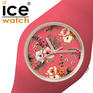 アイスウォッチ腕時計ICEWATCH時計ICEWATCH腕時計アイスウォッチ時計アイスフラワー[ICEFLOWER]アイスフラワー[ICEFLOWER]デリシャス/メンズ/レディース/ピンクICEFLDELUS[ICEコレクション/アイスコレクション/防水/シリコン/花柄/人気/新作][送料無料]