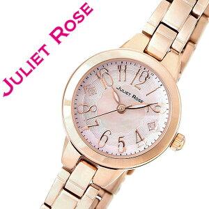ジュリエットローズ腕時計JULIETROSE時計JULIETROSE腕時計ジュリエットローズ時計/JULIETROSE/ジュリエットローズ/レディース/ピンクJUL114PG-09M[おしゃれ/生活防水/ピンクゴールド/メタルベルト/クリスタルストーン][送料無料]