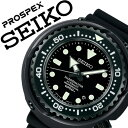セイコー プロスペックス 腕時計 SEIKO PROSPEX 時計 セ...