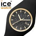 アイスウォッチ 腕時計[ICEWATCH 時計]アイス ウォッチ 時計...