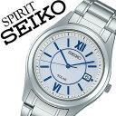 【5年保証対象】セイコー腕時計 SEIKO時計 SEIKO 腕時計 セイコー 時計 スピリット SPIRIT メンズ ブル...