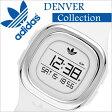 アディダス 腕時計[ adidas 時計 ]アディダス 時計[ adidas originals 腕時計 ]アディダス オリジナルス 時計[ adidasoriginals 腕時計 ]アディダス腕時計 デンバー DENVER メンズ/レディース/グレー ADH3032 [液晶/デジタル/スポーツ ウォッチ/防水/ブランド][送料無料]