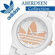 アディダス 腕時計[ adidas 時計 ]アディダス 時計[ adidas originals 腕時計 ]アディダス オリジナルス 時計[ adidasoriginals 腕時計 ]アディダス腕時計 アバディーン ABERDEEN メンズ/レディース/ホワイト ADH9085 [スポーツウォッチ/ブランド/ローズ ゴールド][送料無料]