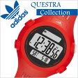 アディダスパフォーマンス 腕時計[ adidasPerformance 時計]アディダス パフォーマンス 時計[ adidas Performance 腕時計 ][アディダス腕時計]クエストラ ミッド QUESTRA MID メンズ/レディース ADP6088 [マラソン/ラバー/スポーツ ウォッチ/液晶/デジタル/ブランド/レッド]
