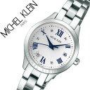 【5年保証対象】ミッシェルクラン腕時計 MICHELKLEIN時計 M...