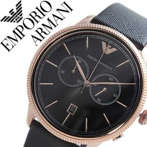 エンポリオアルマーニ時計[EMPORIOARMANI腕時計]エンポリオアルマーニ腕時計[EMPORIOARMANI時計]アルマーニ時計/アルマーニ腕時計アルファALPHAメンズ/ブラックAR1792[人気/新作/高級/ブランド/ビジネス/フォーマル/プレゼント/ギフト/エンポリ/EA][送料無料]