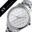 アルマーニエクスチェンジ 腕時計[ ArmaniExchange 時計 ]アルマーニ エクスチェンジ 時計( Armani Exchange 腕時計 )アルマーニ 時計[ Armani 腕時計 ](アルマーニ腕時計)レディース/ホワイト AX5208 [メタル ベルト/ビジネス/シルバー/クリスタル/ストーン][送料無料]