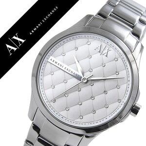 アルマーニエクスチェンジ腕時計[ArmaniExchange時計]アルマーニエクスチェンジ時計(ArmaniExchange腕時計)アルマーニ時計[Armani腕時計](アルマーニ腕時計)レディース/ホワイトAX5208[メタルベルト/ビジネス/シルバー/クリスタル/ストーン][送料無料]