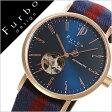 【5年保証対象】フルボデザイン 腕時計 [ Furbodesign 時計 ]フルボ デザイン 時計[ Furbo design 腕時計 ]自動巻き 腕時計[機械式 腕時計]メンズ/ネイビー F2001PNVRD [人気/新作/ブランド/防水/革 ベルト/レザ-/機械式/自動巻き/自動巻/スケルトン/ネイビー][送料無料]
