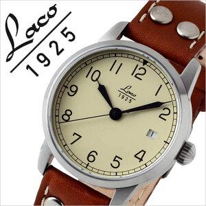 【3年保証対象】ラコ腕時計[Laco時計]ラコ時計[Laco腕時計]ラコ腕時計[Laco腕時計]ラコ時計[Laco時計]マドリードMADRIDメンズ/レディース/ホワイトLACO-861802[革ベルト/機械式/メカニカル/自動巻/自動巻き/正規品/防水/シルバー/ブラウン][送料無料]