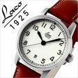 【5年保証対象】ラコ 腕時計[ Laco 時計 ]ラコ 時計[ Laco 腕時計 ]ラコ腕時計[ Laco腕時計 ]ラコ時計[ Laco時計 ] ドーヴィル DEAUVILLE メンズ/レディース/ホワイト LACO-861803 [革 ベルト/機械式/メカニカル/自動巻/自動巻き/正規品/防水/シルバー/ブラウン][送料無料]