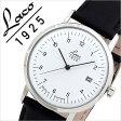 【5年保証対象】ラコ 腕時計[ Laco 時計 ]ラコ 時計[ Laco 腕時計 ]ラコ腕時計[ Laco腕時計 ]ラコ時計[ Laco時計 ] ヴィンテージ VINTAGE メンズ/レディース LACO-861833 [革 ベルト/機械式/メカニカル/自動巻/自動巻き/防水/ブラック/シルバー/ビンテージ][送料無料]