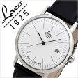 【5年保証対象】ラコ 腕時計[ Laco 時計 ]ラコ 時計[ Laco 腕時計 ]ラコ腕時計[ Laco腕時計 ]ラコ時計[ Laco時計 ] ヴィンテージ VINTAGE メンズ/レディース LACO-861837 [革 ベルト/機械式/メカニカル/自動巻/自動巻き/防水/ブラック/シルバー/ビンテージ][送料無料]