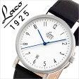 【5年保証対象】ラコ 腕時計[ Laco 時計 ]ラコ 時計[ Laco 腕時計 ]ラコ腕時計[ Laco腕時計 ]ラコ時計[ Laco時計 ] クラシック CLASSIC メンズ/レディース/ホワイト LACO-861859 [革 ベルト/機械式/メカニカル/自動巻/自動巻き/防水/ブラック/シルバー/クラシック][送料無料]