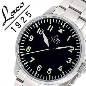 【3年保証対象】ラコ腕時計[Laco時計]ラコ時計[Laco腕時計]ラコ腕時計[Laco腕時計]ラコ時計[Laco時計]ロムROMメンズ/ブラックLACO-861895[メタルベルト/機械式/メカニカル/自動巻/自動巻き/正規品/防水/グレー/シルバー][送料無料]