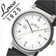 【5年保証対象】ラコ 腕時計[ Laco 時計 ]ラコ 時計[ Laco 腕時計 ]ラコ腕時計[ Laco腕時計 ]ラコ時計[ Laco時計 ] アブソルート ABSOLUTE メンズ/レディース/ユニセックス/男女兼用/ホワイト LACO-880201 [革 ベルト/クォーツ/正規品/防水/ブラック/シルバー][送料無料]