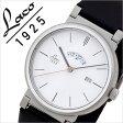 【5年保証対象】ラコ 腕時計[ Laco 時計 ]ラコ 時計[ Laco 腕時計 ]ラコ腕時計[ Laco腕時計 ]ラコ時計[ Laco時計 ] アブソルート ABSOLUTE メンズ/レディース/ホワイト LACO-880202 [ラバー ベルト/クォーツ/正規品/防水/ブラック/シルバー/オレンジ][送料無料]