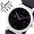【5年保証対象】ラコ 腕時計[ Laco 時計 ]ラコ 時計[ Laco 腕時計 ]ラコ腕時計[ Laco腕時計 ]ラコ時計[ Laco時計 ] アブソルート ABSOLUTE メンズ/レディース/ユニセックス/男女兼用/ブラック LACO-880203 [ラバー ベルト/クォーツ/正規品/防水/シルバー/オレンジ][送料無料]