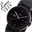 【5年保証対象】ラコ 腕時計[ Laco 時計 ]ラコ 時計[ Laco 腕時計 ]ラコ腕時計[ Laco腕時計 ]ラコ時計[ Laco時計 ] アブソルート ABSOLUTE メンズ/レディース/ブラック LACO-880204 [ラバー ベルト/クォーツ/正規品/防水/オールブラック/オレンジ][送料無料]