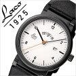 【5年保証対象】ラコ 腕時計[ Laco 時計 ]ラコ 時計[ Laco 腕時計 ]ラコ腕時計[ Laco腕時計 ]ラコ時計[ Laco時計 ] アブソルート ABSOLUTE メンズ/レディース/ユニセックス/男女兼用/ホワイト LACO-880206 [ラバー ベルト/クォーツ/正規品/防水/ブラック/オレンジ][送料無料]