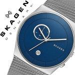 スカーゲン腕時計[SKAGEN時計]スカーゲン時計[SKAGEN腕時計]スカーゲン腕時計[SKAGEN時計]Haveneメンズ/レディース/ブルーSKW6185[人気/新作/ブランド/防水/ステンレスベルト/シルバー/ブルー/シンプル/プレゼント/ギフト][送料無料]
