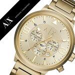 アルマーニエクスチェンジ腕時計[ArmaniExchange時計]アルマーニエクスチェンジ時計[ArmaniExchange腕時計]アルマーニ時計/アルマーニ腕時計メンズ/ゴールドAX1368[人気/新作/流行/ブランド/防水/メタルベルト/AX][送料無料]
