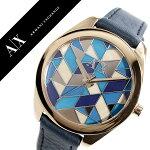 アルマーニエクスチェンジ腕時計[ArmaniExchange時計]アルマーニエクスチェンジ時計[ArmaniExchange腕時計]アルマーニ時計/アルマーニ腕時計レディース/ブルーAX5525[人気/新作/流行/ブランド/防水/革ベルト/レザー/AX/ピンクゴールド/ローズ][送料無料]