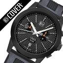 【5年保証対象】コヴァー 腕時計 COVER 時計 コヴァー 時計 C...