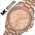 マイケルコース 腕時計[ MICHAELKORS 時計 ]マイケル コース 時計[ MICHAEL KORS 腕時計 ]マイケルコース時計[ MK腕時計 ] Bradshaw メンズ/レディース/ピンクゴールド MK5503 [人気/新作/通販/トレンド/ブランド/MK/防水/メタル ベルト/プレゼント/ギフト][送料無料]
