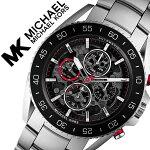 マイケルコース腕時計[MICHAELKORS時計]マイケルコース時計[MICHAELKORS腕時計]マイケルコース時計[MK腕時計]ジェットマスターJetMasterメンズ/シルバーMK9011[人気/新作/通販/ブランド/MK/防水/メタルベルト/ブラック/プレゼント/ギフト][送料無料]