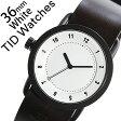 【5年保証対象】[ ティッドウォッチズ ]ティッドウォッチ 腕時計[ TIDWatches 時計 ]ティッド ウォッチ 時計[ TID Watches 腕時計 ] TIDNo. 1 レディース/ホワイト TID01-WH36-W [革 ベルト/おしゃれ/インスタ/モデル/通販/北欧/ペア/ダーク ブラウン/ブラック][送料無料]