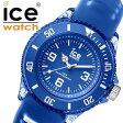 【5年保証対象】アイスウォッチ 時計[ ICEWATCH 腕時計 ]アイス ウォッチ[ ice watch ]アイス アクア ICE AQUA メンズ/レディース/ブルー AQMARSS [新作/人気/ブランド/防水/プラスチック/ラバー ベルト/シリコン/AQ.MAR.S.S.15/プレゼント/ギフト][送料無料]