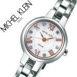 【5年保証対象】ミッシェルクラン腕時計MICHELKLEIN時計MICHELKLEIN腕時計ミッシェルクラン時計レディース/ホワイトAVCD702[メタルベルト/正規品/ソーラー/おしゃれ/かわいい/SEIKO/シルバー/スプリング限定モデル][送料無料]