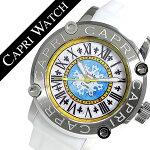 カプリウォッチ腕時計[CAPRIWATCH時計]カプリウォッチ時計[CAPRIWATCH腕時計]フリーマンFreemenメンズ/ホワイトCAPRI-4797-WH[正規品/人気/新作/流行/トレンド/ブランド/防水/ラバー/シルバー/イタリア][プレゼント/ギフト][送料無料]