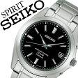 【5年保証対象】セイコー腕時計 SEIKO時計 SEIKO 腕時計 セイコー 時計 スピリット SPIRIT メンズ/ブラック SBTM217 [メタル ベルト/正規品/防水/ソーラー 電波/シルバー/チタン モデル][プレゼント/ギフト][送料無料]