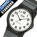 [当日出荷] カシオ腕時計 CASIO時計 CASIO 腕時計 カシオ 時計 スタンダード STANDARD メンズ ホワイト MQ-24-7B2L ラバー ベルト チープカシオ チプカシ 海外 モデル ブラック アナログ