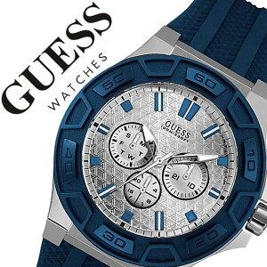 【5年保証対象】ゲス腕時計[GUESS腕時計]ゲス時計[GUESS時計]ゲス腕時計[GUESS腕時計]ゲス時計[GUESS時計]フォースFORCEメンズ/ホワイトW0674G4[シリコンベルト/正規品/カジュアル/防水/ブルー/シルバー/新作/人気/ブランド][送料無料]