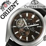 【5年保証対象】オリエント腕時計ORIENT時計ORIENT腕時計オリエント時計オリエントスターORIENTSTARメンズ/ブラウンWZ0111DK[革ベルト/機械式/自動巻/メカニカル/正規品/ソメスサドルコラボモデル/ブラック/シルバー][送料無料]