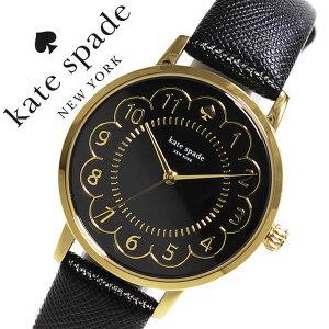 ケイトスペード腕時計[katespade時計]ケイトスペードニューヨーク時計[katespadeNEWYORK腕時計]メトロスカラップMetroScallopレディース/ブラック1YRU0790[新作/トレンド/ブランド/レザー/革/ゴールド/人気/プレゼント/ギフト][送料無料]