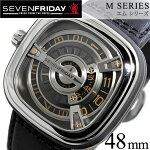 セブンフライデー腕時計[SEVENFRIDAY時計]セブンフライデー時計[SEVENFRIDAY腕時計]エムシリーズMSERIESメンズ/シルバーM1-03[革ベルト/レザー/機械式/自動巻/自動巻き/メカニカル/スイス/ブラック/グレー/M103/プレゼント/ギフト][送料無料]