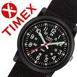 【5年保証対象】タイメックス 腕時計[ TIMEX 時計 ]タイメックス 時計[ TIMEX 腕時計 ]キャンパー Camper メンズ/ブラック T18581 [正規品/人気/ブランド/NATO ベルト/ナトー/ファッションウォッチ/ブラック/ミリタリーテイスト/オール/ブラック][ホワイトデー]