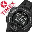 【5年保証対象】タイメックス 腕時計[ TIMEX 時計 ]タイメックス 時計[ TIMEX 腕時計 ]アイアンマン ラギッド 30ラップ フル サイズ Ironman Rugged 30-LAP Full Size メンズ/ブラック T5K793 [人気/ブランド/ラバー ベルト/液晶/デジタル/オール/ブラック]