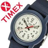 【5年保証対象】タイメックス 腕時計[ TIMEX 時計 ]タイメックス 時計[ TIMEX 腕時計 ]キャンパー Camper Japan Limied メンズ/ホワイト TW2P59900 [正規品/人気/ブランド/NATO ベルト/ナトー/日本 限定/ファッションウォッチ/ブルー/ネイビー/アイボリー][入学/卒業/祝い]