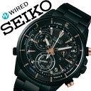 【5年保証対象】セイコー ワイアード 腕時計 SEIKO WIRED 時計 ワイアード 時計 WIRED 腕時計 ワイアード ブルー WIRED BLUE メンズ ブラック AGAW440 新作 正規品 ブランド SEIKO メタル ベルト 防水