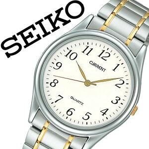【5年保証対象】セイコー カレント 腕時計 SEIKO CURRENT 時計 セイコーカレント 時計 SEIKOCURRENT 腕時計 メンズ ホワイト AXYN004 メタル ベルト 正規品 クオーツ シルバー ゴールド シンプル スタンダード ラッピング