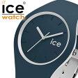 【5年保証対象】アイスウォッチ 時計[ ICEWATCH 腕時計 ]アイス ウォッチ[ ice watch ]アイス デュオ[ ice duo ]ユニセックス/メンズ/レディース/ブルー DUOATLUS [人気/流行/トレンド/防水/シリコン/DUO.ATL.U.S.16][送料無料]