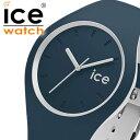 アイスウォッチ 時計[ICEWATCH 腕時計]アイス ウォッチ[ic...