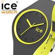 【5年保証対象】アイスウォッチ 時計[ ICEWATCH 腕時計 ]アイス ウォッチ[ ice watch ]アイス デュオ[ ice duo ]レディース/グレー DUOAYWSS [新作/人気/流行/トレンド/ブランド/防水/シリコン/DUO.AYW.S.S.16/イエロー][送料無料]